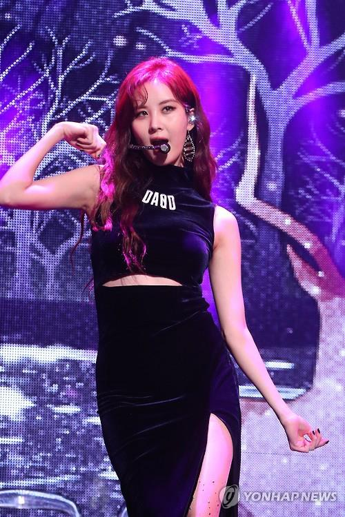 "Seohyun of Girls' Generation showcases her new song ""Magic"" at a media event in Seoul on Jan. 16, 2017."