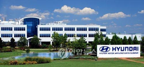 Hyundai Motor's plant in Alabama