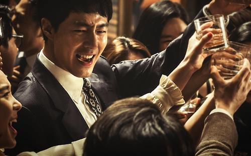 "A still from South Korean film ""The King"" provided by its distributor NEW"