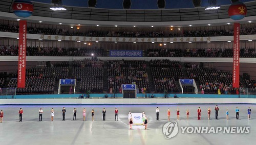 This photo, released by the (North) Korean Central News Agency, shows the opening ceremony of the 24th Paektusan International Figure Skating Festival in Pyongyang on Feb. 15, 2016. (For Use Only in the Republic of Korea. No Redistribution)