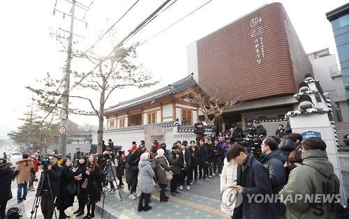 View of the Gahoe-dong Church on the wedding day of top celebrities Rain and Kim Tae-hee on Jan. 19, 2017.