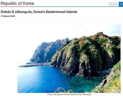 The image captured from the website of the 2018 PyeongChang Winter Olympics introduces Dokdo and Ulleung Island as Korea's Easternmost Islands.