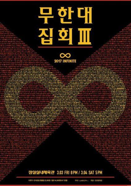 "This photo, provided by Woollim Entertainment, shows a promotional poster for the South Korean boy band INFINITE's fan meeting ""INFINITE Gathering 3"" slated for March 3-4."