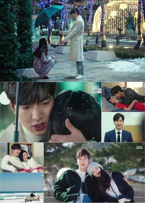 "Highlights from SBS TV's ""Legend of the Blue Sea"""
