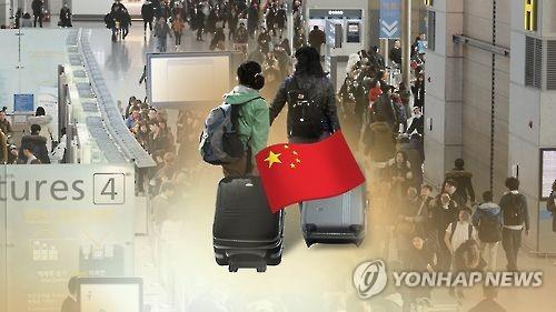 The image provided by Yonhap TV shows Chinese tourists.