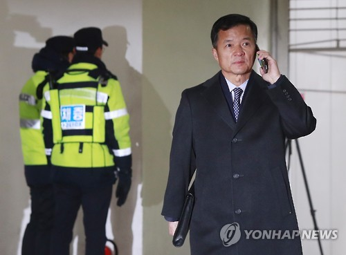 South Korea's Ambassador to Myanmar Yoo Jae-kyung arrives at the special investigation team's office in southern Seoul on Jan. 31, 2017, to undergo questioning. Investigators suspect the jailed friend of President Park Geun-hye, Choi Soon-sil, was behind the appointment of Yoo as the ambassador the previous year.