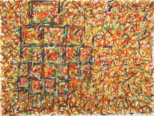 "The image provided by Gallery Hyundai shows Park Hyun-ki's ""Untitled, oil stick on Korean paper"" in 1993-1994."