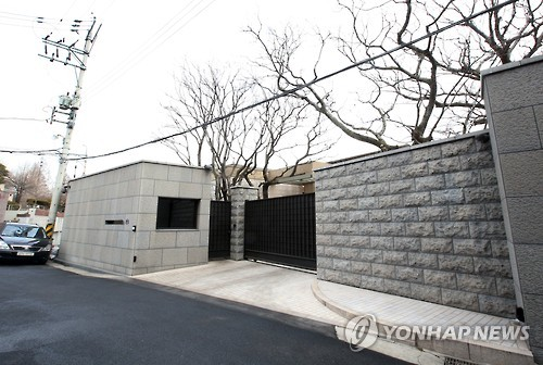 This file photo shows the house of Lee Myung-hee, chairwoman of South Korea's retail giant Shinsegae Group.