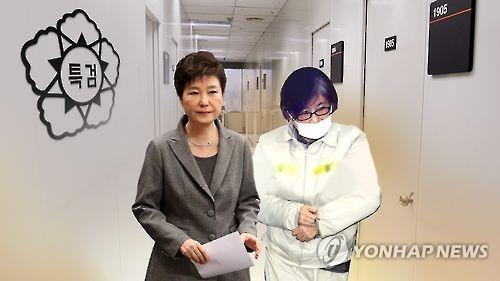 This image captured from Yonhap News TV shows President Park Geun-hye (L) and her jailed friend Choi Soon-sil, with the office of the special independent counsel in the background.