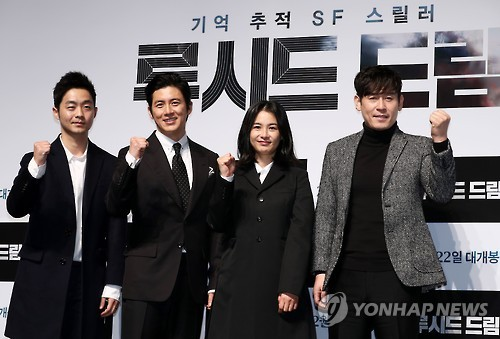 "Director Kim Joon-sung (1st from L) and the cast of the Korean sci-fi thriller ""Lucid Dream"" pose for a photo during a news conference for the film at the CGV-Apgujeong theater in southern Seoul on Feb. 2, 2017."