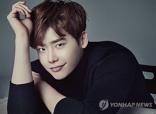 South Korean actor Lee Jong-suk