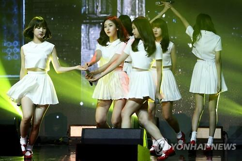 In this file photo, South Korean girl group GFriend performs at a media showcase held in eastern Seoul on July 11, 2016