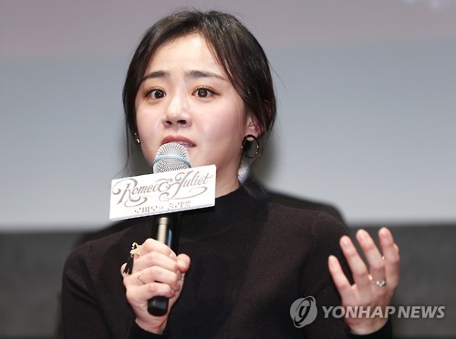 "In this file photo, actress Moon Geun-young speaks to reporters at a media event in Seoul on Nov. 14, 2016 for her theater production ""Romeo & Juliet."""