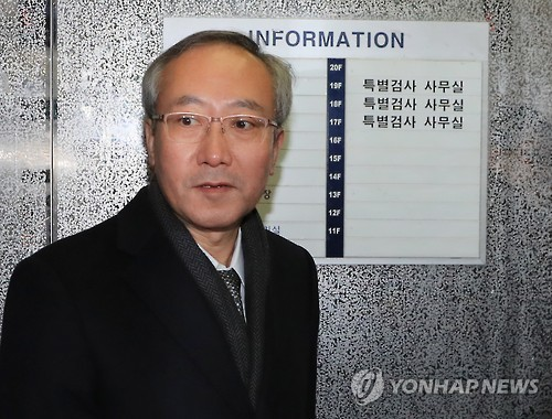 Suh Chang-suk, President of Seoul National University Hospital, arrives at the special investigation team's office in southern Seoul on Feb. 6, 2017, to undergo questioning.