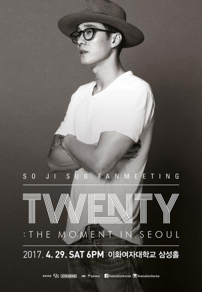 The promotional image for actor So Ji-sub's fan meeting in Seoul on April 29, 2017.