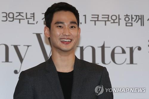 In this file photo, actor Kim Soo-hyun poses for the camera at a media event held on Nov. 14, 2016, at the Lotte Hotel in central Seoul