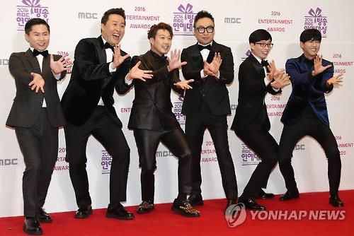 "In this file photo, the cast of ""Infinite Challenge"" pose during the 2016 MBC Entertainment Awards at MBC TV headquarters in northern Seoul on Dec. 29, 2017."
