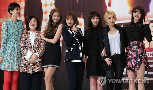 "The season two cast of ""Sister's Slamdunk"" pose for the camera at a media event held on Feb. 8, 2017, at the Time Square mall in western Seoul."