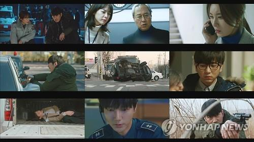 "This composite image captured from OCN's crime thriller ""Voice"" shows highlights from the series."