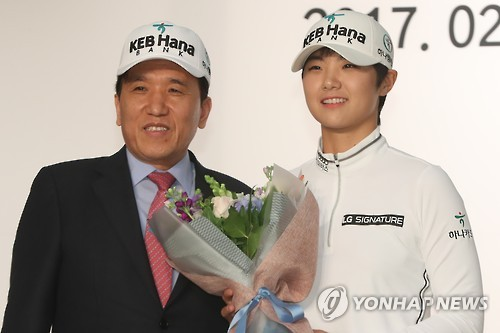 LPGA Tour golfer Park Sung-hyun (R) poses with KEB Hana Bank President Ham Young-joo after signing an endorsement deal with the bank in Seoul on Feb. 16, 2017.