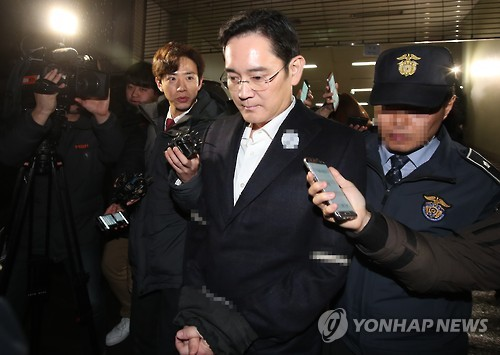 This photo, taken on Feb. 20, 2017, shows Lee Jae-yong, the vice chairman of Samsung Electronics Co., leaving the special prosecutors' office in southern Seoul after being questioned over bribery allegations.