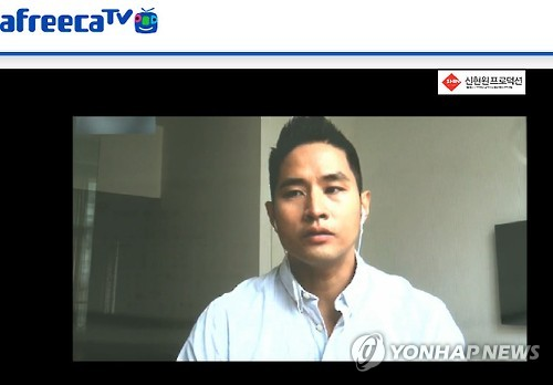 This file photo captured from South Korea's online broadcasting channel Africa TV on May 27, 2015, shows Steve Yoo, better known here as Yoo Seung-jun, talking about an apology he made to public earlier in the month.