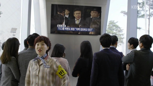 "This image shows a highlighted scene from the finale of ""Good Manager."" (Yonhap)"