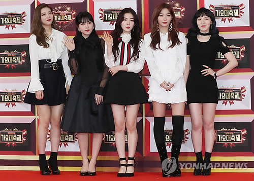 This file photo shows South Korean girl group Red Velvet. (Yonhap) This file photo shows South Korean girl group Red Velvet. (Yonhap)