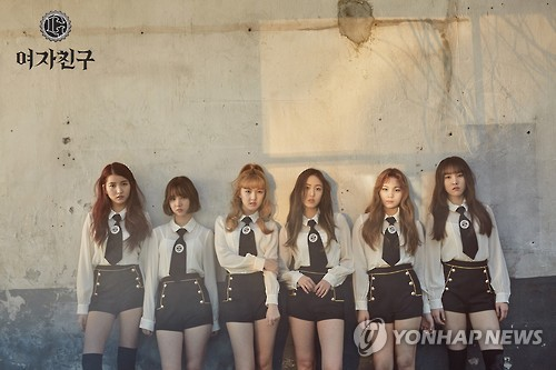 Members of South Korean girl group GFriend shown in a promotional photo provided by Source Music.