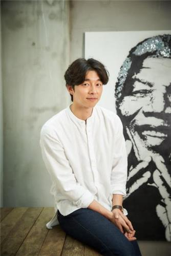 This undated photo provided by Management Soop on March 8, 2017, shows South Korean actor Gong Yoo.