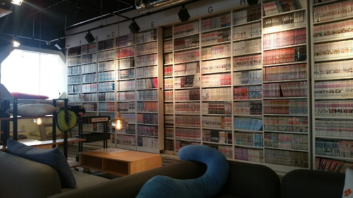 This photo, taken on March 14, 2017, shows the interior of Club Comics in Seoul.