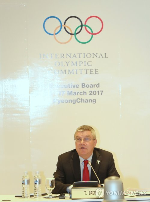 Thomas Bach, president of the International Olympic Committee, speaks at the Executive Board meeting at Alpensia Convention Centre in PyeongChang, Gangwon Province, on March 16, 2017.