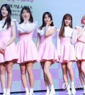 "Members of South Korean girl group DIA pose for the camera at a media event for its new album ""YOLO"" on April 19, 2017, at the Shinhan Card FAN Square in northern Seoul. (Yonhap)"