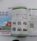 This photo, taken on April 6, 2017, shows a Korean-language textbook that Chulalongkorn University, Thailand's oldest and one of its most respected higher education institutes, has developed. (Yonhap)