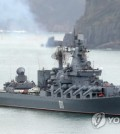 The guided-missile cruiser Varyag of the Russian Pacific Fleet enters a port in South Korea's coastal city of Busan on April 11, 2017. (Yonhap)