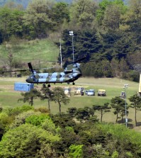 "Installing the Terminal High Altitude Area Defense system, known as Thaad, in Seongju, South Korea. An official at South Korea's Defense Ministry said on Thursday that the system would soon go into ""actual operation."" Credit Lee Jong-hyeon/News1, via Reuters"