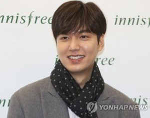This undated file photo is of South Korean actor Lee Min-ho. (Yonhap)
