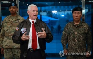 U.S. Vice President Mike Pence (C) speaks during his visit to the inter-Korean border village of Panmunjom within the Demilitarized Zone separating the two Koreas on April 17, 2017. (Pool photo) (Yonhap)