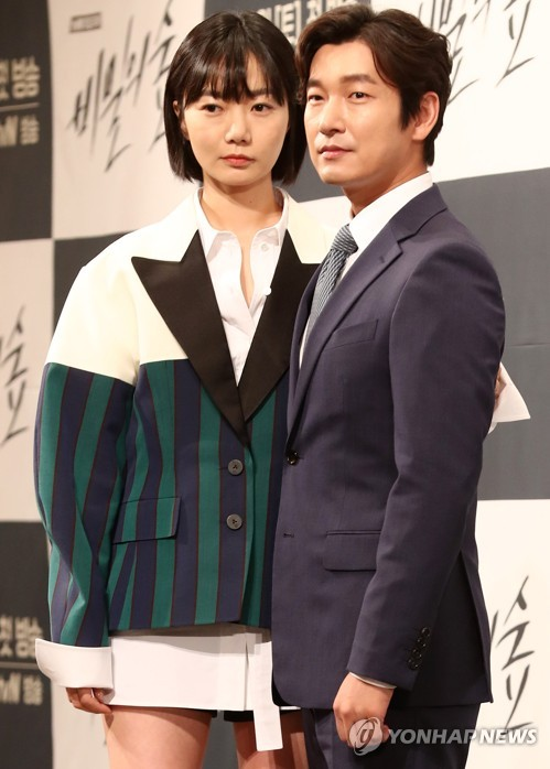 "Bae Doona and Cho Seung-woo, stars of tvN's upcoming TV series ""Stranger"" pose for the camera at a press conference on May 30, 2017, at the Imperial Palace Hotel in southern Seoul. (Yonhap)"