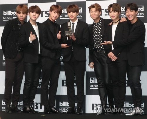 South Korean idol group BTS poses for the camera at a press conference on May 29, 2017, held at the Lotte Hotel in central Seoul. (Yonhap)