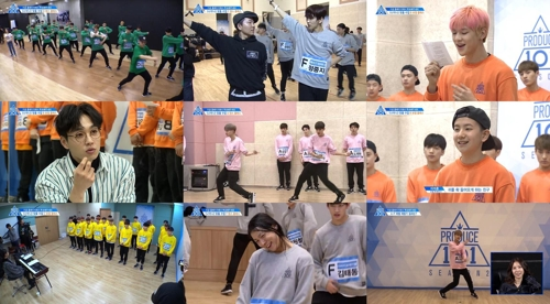 "This composite photo shows highlights from Mnet's all-male audition show ""Produce 101."" (Yonhap)"