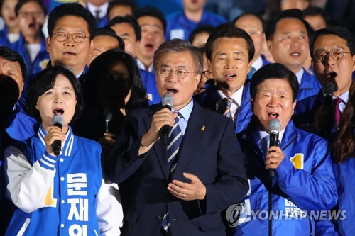South Korea: Moon Jae-in declares victory in presidential election
