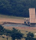 An American missile defense system called Terminal High Altitude Area Defense, or Thaad, deployed on a golf course in Seongju, South Korea, on Wednesday. Credit Kim Jun-Beom/YONHAP, via Associated Press