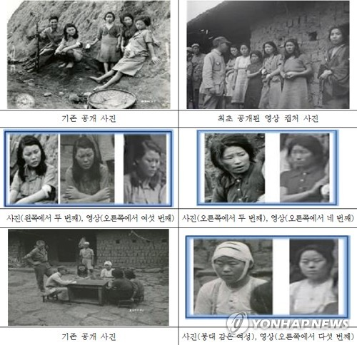 This composite file photo shows Korean women who were forced into sexual slavery for Japanese soldiers during World War II on July 5, 2017. The pictures in the right column, captured from rare video footage discovered by a local research team and the Seoul city government, show that they are the identical people from the photos on the left. (Yonhap)