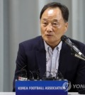 In this file photo taken on June 26, 2017, the Korea Football Association's (KFA) new technical director Kim Ho-gon speaks at a press conference at the KFA House in Seoul. (Yonhap)