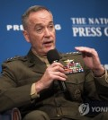 In this EPA photo, U.S. Joint Chiefs of Staff Chairman Joe Dunford speaks during an event at the National Press Club in Washington on June 19, 2017. (Yonhap)