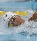 In this Associated Press photo, Park Tae-hwan of South Korea competes in the men's 200m freestyle semifinals at the FINA World Aquatics Championships at Danube Arena in Budapest, Hungary, on July 24, 2017. (Yonhap)