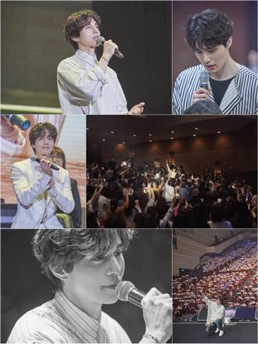 These photos provided by Kingkong by Starship shows scenes from actor Lee Dong-wook's fan meetings. (Yonhap)