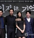 """Director Won Shin-yun and the main cast members of """"Memoir of a Murderer"""" pose for the camera during a news conference for the film at a Seoul theater on Aug. 8, 2017. The Korean crime thriller opens in September. (Yonhap)"""