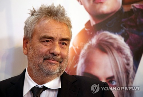 This file photo shows French director Luc Besson. (Yonhap)